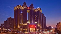 Worldhotel Grand Jiaxing Hunan - Changsha