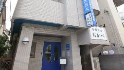 Business Inn Okabe - Kawasaki-shi