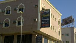 Hotel Al Homaidan 4 Furnished Suites - Dammam