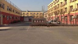 Beijing Jindi Hotel Capital Airport Branch - Peking