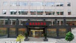 Wenzhou International Hotel - Qianxinan