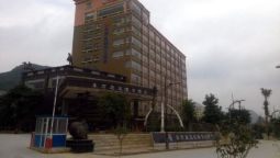 Oriental Crowne Holiday Hotel - Chongzuo