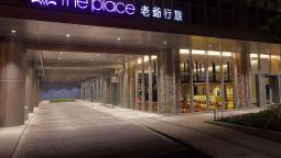 Hotel The Place Tainan - Tainan