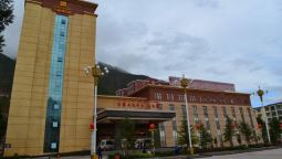 Changdu Meeting Center Hotel - Qamdo
