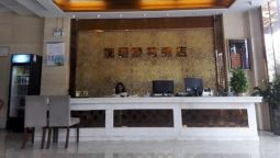 Hotel Ruijing Business - Baisha