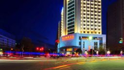 Xinyuan International Hotel - Shangluo