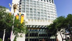 Huachen International Hotel - Zhangye