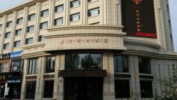 Jindi Hotel - Xingan League