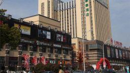 GreenTree Inn Zhonghuan Baihui Square (Domestic only) - Suzhou