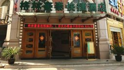 GreenTree Inn Taicang Baolong Square Express Hotel (Domestic only) - Suzhou