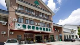 GreenTree Inn Wujiang Tongli Express Hotel (Domestic only) - Suzhou