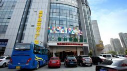 GreenTree Inn Qimen North Street (Domestic only) - Suzhou