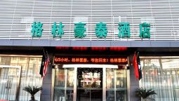 GreenTree Inn Wangting Zhanwang Business Hotel(Domestic only) - Suzhou