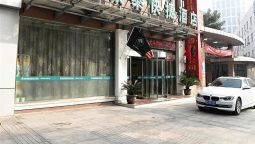 GreenTree Inn Gaotie Wanda Square Express (Domestic only) - Zhenjiang