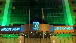 HOLIDAY JAZAN HOTEL - Jazan