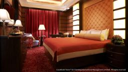 Hotel RWS CROCKFORDS TOWER - Singapur