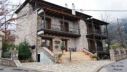 Hotel Asimina Guesthouse - Delphi