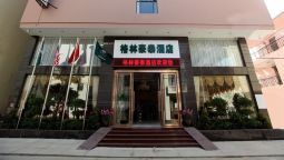 GreenTree Inn YaLongWan YingBin Avenue (Domestic only) - Sanya