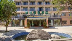 GreenTree Inn Fenghuang Jichang Road (Domestic only) - Sanya
