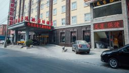 Yuanhang International Hotel - Peking