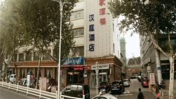 Hanting Hotel North Square,Railway Station - Zhenjiang