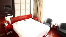 GreenTree Inn Guwenhua Street(domestic guest only) - Tianjin