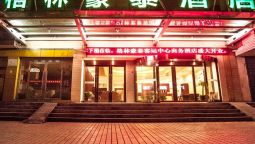 GreenTree Inn Shaoxing Coach Station Business Hotel - Shaoxing