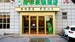 GreenTree Inn Zhuanpan Business - Liaocheng