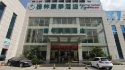 GreenTree Inn Municipal Government Business - Zhenjiang