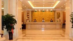 Vienna Hotel Liancheng Square(domestic only) - Jinan
