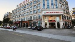Vienna Hotel Coach Terminal(domestic only) - Ningbo