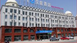Hanting Beizi Temple Hotel (Chinese Only) - Xilingol League
