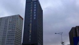 Fubang International Hotel - Shenzhen