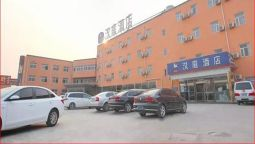 Hotel Hanting Beijing Changping Technology District Branch (Chinese Only) - Peking