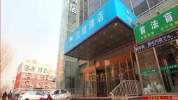 Hotel Hanting Beijing Changping Government Road Branch (Chinese Only) - Peking