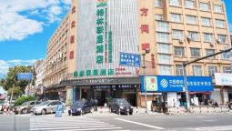 Hotel GreenTree Alliance Industrial Park - Ningbo