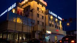Lavande Hotel Changping Zhengfu Street Branch Domestic only - Peking