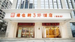 Vienna ThreeBest Inn ChongqingTongliang QiannengBuilding(Domestic Only) - Chongqing