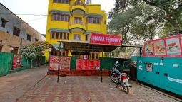 Hotel Gaurav Boarding House - Mathura