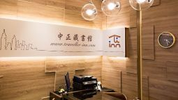 Traveller-Inn Zhongzheng Library - Taitung City