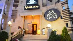 Hotel Nadine boutique suites - Wādī as Sīr