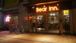 Bear Inn - Taoyuan