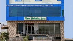 Hotel New Holiday Inn Ajmer - Ajmer