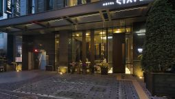Stay Hotel Gangnam - Gwacheon-si