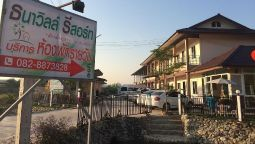 Hotel ThanaVill Resort - Mae Sot