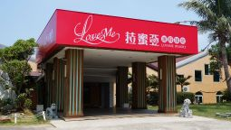 Hotel Loveme Resort - Hengchun Township