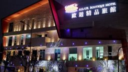 All-Ur Boutique Motel - Yi-Lan Branch - Ilan