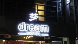 Dream Hotel - Bandar Klang