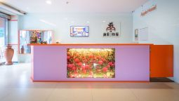 APPLE HOTEL - Taitung City