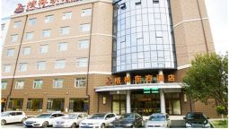 GreenTree Eastern Jilin Changchun FAW West Station Hotel(Domestic only) - Changchun